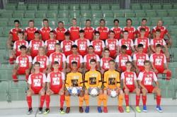 U16 Mannschaftsfoto 2019/20